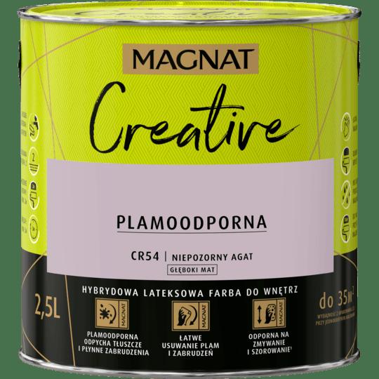 Magnat Creative неприметный агат 2,5 Л
