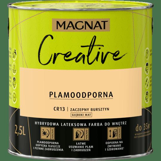 Magnat Creative придирчивый янтарь 2,5 Л